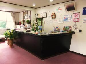 Nishimiyasou, Guest houses  Fujikawaguchiko - big - 40