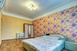 Guest House Family - Ivan'kovo
