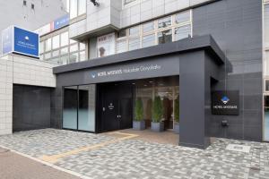Auberges de jeunesse - HOTEL MYSTAYS Hakodate Goryokaku