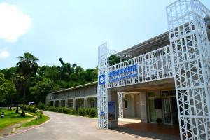 Auberges de jeunesse - Chengching Lakefront Resort