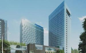 Howard Johnson IFC Plaza Ningbo