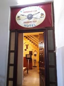 Didgori Hotel