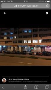 Квартира-студия, Apartmanok  Mejinistsqali - big - 31