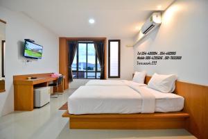 Sabuy Best Hotel Phayao - Phayao