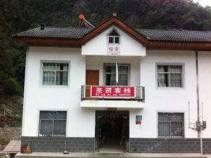 Albergues - Shennongjia Shengxian Guest House
