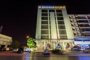 Almuhaidb Faisaliah Hotel Suites, Aparthotels  Riad - big - 17