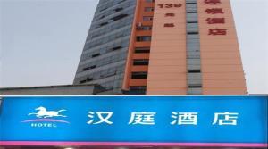 Hostels und Jugendherbergen - Hanting Express Yiwu North of Chouzhou Road