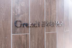 Grandi Nipponbashi Park Hotel, Apartments  Osaka - big - 71