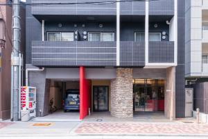 Grandi Nipponbashi Park Hotel, Apartments  Osaka - big - 76