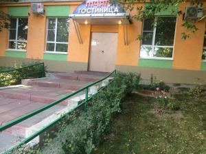 Mayak Inn - Sormovo