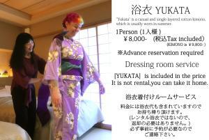 Hotel Rakurakuan, Hotels  Kyoto - big - 57