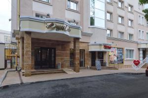 Отель Дегас Лайт, Воронеж