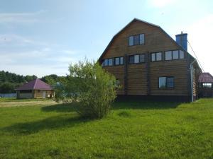 Загородный отель Озеро Ладенки, Новогрудок