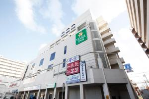 Auberges de jeunesse - Vessel Inn Yachiyokatsutadai Ekimae
