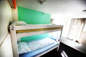 Tromso Activities Hostel, Hostely  Tromsø - big - 37