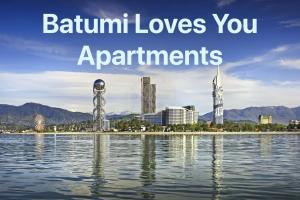 Апартаменты Batumi Loves you, Батуми