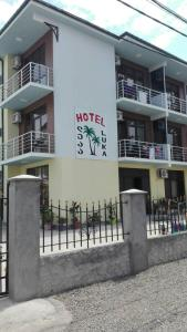 Отель Hotel Luka, Уреки