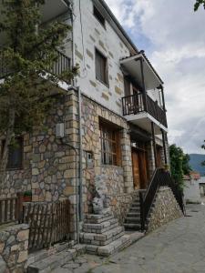 Hostels e Albergues - Agios Achillios