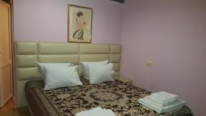 Guest House Nadezhda - Adler