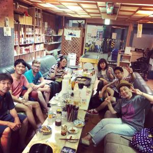 Auberges de jeunesse - Yumebito House