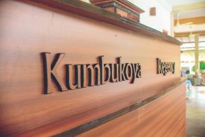 Kumbukoya Regency Hotel