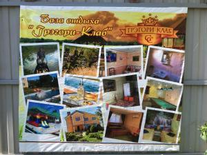 Мини-гостиница Грэгори клаб, Каневская