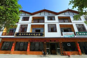 Auberges de jeunesse - Fenghuang Fortress Tourism Holiday Guesthouse