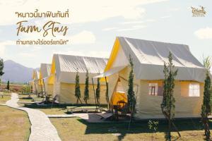 Rai Ruen Rom Organic Farm - Ban Seng Choi