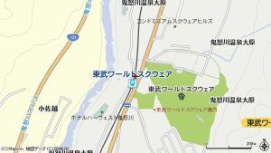 Condominium Square Hills, Aparthotels  Nikko - big - 3