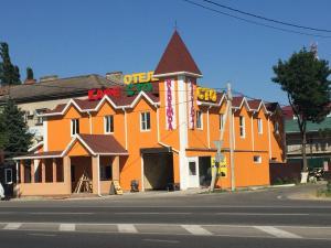 Гостиницы Яблоновского