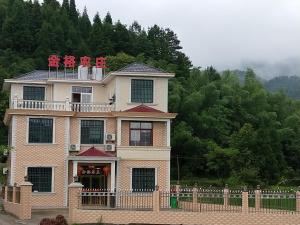 Hostels und Jugendherbergen - Jinyu Farm Stay