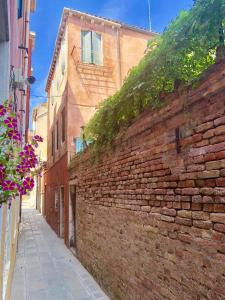 1397 ( Appartamento sole ) - Venice