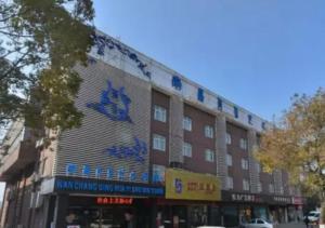 Nan Chang Qing Hua Art Inn, Hotels  Nanchang - big - 6