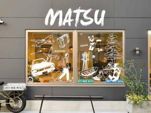 Guest House Matsu