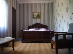 Auberges de jeunesse - Guest House Ukimerioni