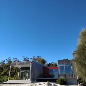 Aplite House - Hotel - Coles Bay