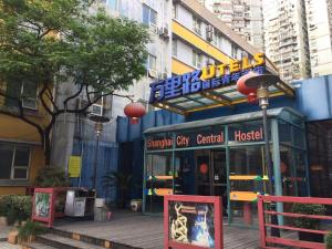 Hostels und Jugendherbergen - Shanghai City Central International Hostel