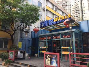 Shanghai City Central International Hostel - Putuo