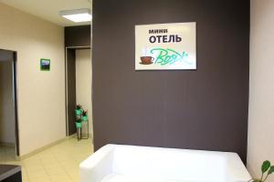 Mini-hotel Voyazh - Polovina