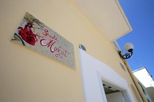 Suite mozart - AbcAlberghi.com