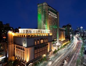 Imperial Palace Seoul - Hotel