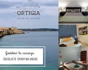 Ortigia Spartan House 1 - AbcAlberghi.com