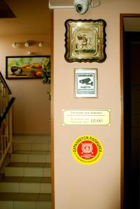 Abrikos Guest House, Affittacamere  Rostov on Don - big - 69