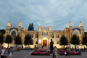Glavnye narzannye vanny - Kislovodsk