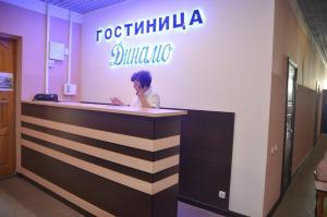 Мини-гостиница Динамо Брянск