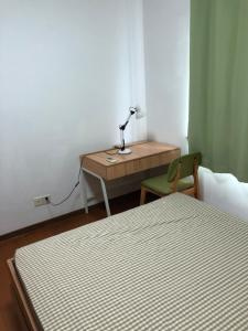 Downtown Cozy Guesthouse - Putuo