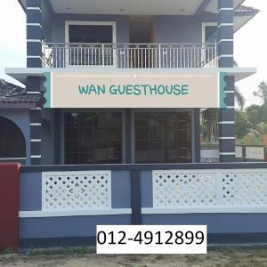 Wan Guesthouse - Kampong Tanyong Bale