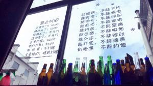 Hostales Baratos - Hostal Huangshan Meiyu