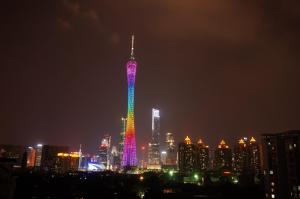 Insail Hotels Liying Plaza Guangzhou, Szállodák  Kuangcsou - big - 55