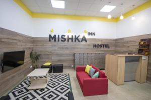 Mishka inn Hostel, Волгоград
